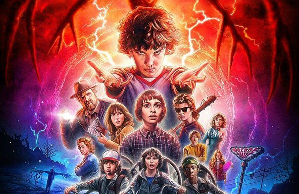 Stranger Things: estos son los misterios que la segunda temporada debe resolver