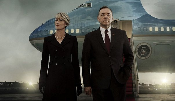 House of Cards terminará tras la sexta temporada