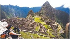 "Machu Picchu compite como ""Destino top de ensueño"" en concurso virtual"