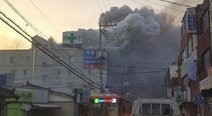 Corea del Sur: ​Incendio en hospital deja 37 muertos (VIDEO y FOTOS)